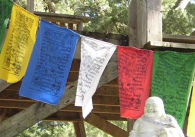 Lung Ta -- prayer flags